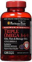 Комплекс незаменимых жирных кислотPuritan's Pride Triple Omega 3-6-9 Fish & Flax Oils 120 порц.