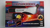 Детский Портативный Телескоп,тринога,3 окуляра,Easy Science в коробке 295*200*50мм.Астрономический телескоп дл