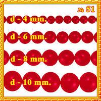 Набор Бусины Жемчуг Стекло Цвет: Кармин (Бордовый) тон 51, Размер: 4мм, 6мм, 8мм, 10мм.; Всех по 1 нити.