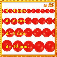 Набор Бусины Жемчуг Стекло Цвет: Красно-Бордовый тон 55, Размер: 4мм, 6мм, 8мм, 10мм.; Всех по 1 нити.