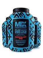 Карбо (углеводы) MEX Nutrition Carbo Blast Pro (2 кг)