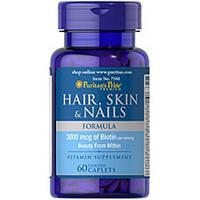 Витамины для кожи, ногтей и волос Puritan's Pride Hair, Skin & Nails Formula (30 таб)