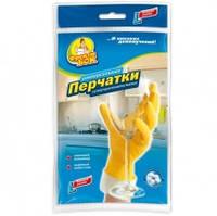 Перчатки Фрекен Бок, резиновые, размер L