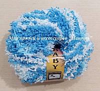 Фантазийная пряжа Бэби махра, голубой-белый