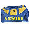 Сумка спортивная Europaw Украина L