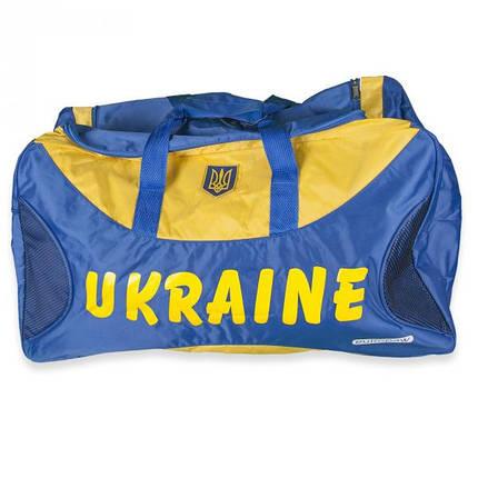 Сумка спортивная Europaw Украина L, фото 2