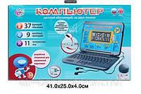 Ноутбук детский русско-английский 7072