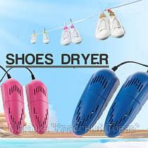 Сушилка для обуви Осень-2 (Shoes dryer-2) – ноги Вашего ребенка всегда в тепле! !Акция