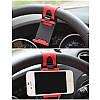Автомобильный держатель телефона GPS на руль авто HOLDER 800, фото 4