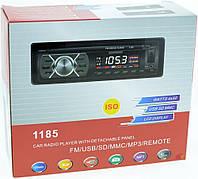Автомагнитола MP3 1185!