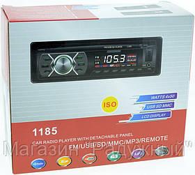 Автомагнитола MP3 1185!Акция