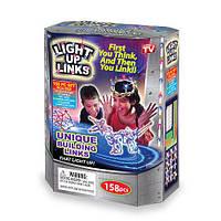 Детский конструктор Light Up Links -светящийся конструктор!Акция