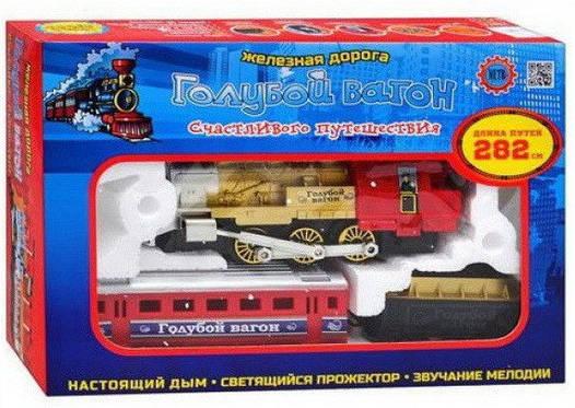 Железная дорога 70133 (608) (24шт) Голубой вагон, муз, свет, дым!Акция