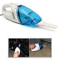 Автопылесос Portable Car Vacuum Cleaner - голубой!