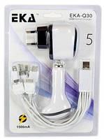 Универсальное зарядное 12 в 1 USB + Зарядное . Q30!Акция