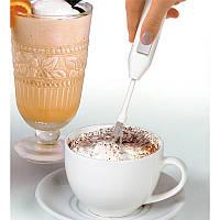 Взбиватель для напитков Mini Drink Frother!Акция