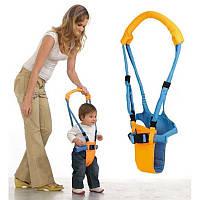 Вожжи поводок для детей Moon Walk Basket Type Toddler Belt !