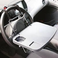 Раскладной автомобильный универсальный столик Multi tray!Акция