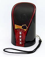 Беспроводная Bluetooth колонка WSTER WS-133 с USB, FM, MicroSD и AUX!Акция