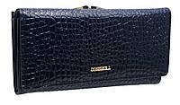 Стильный женский кошелек B109-207 blue
