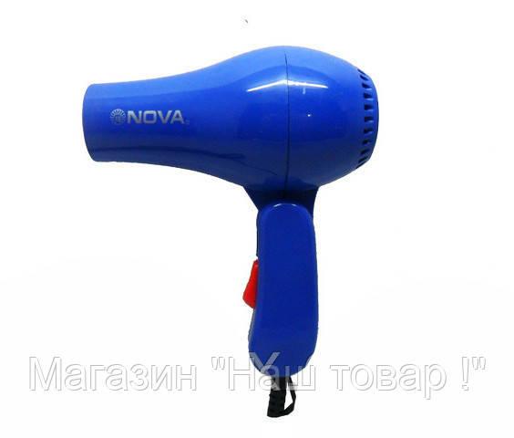 Дорожный фен NOVA со складной ручкой 1000W!Товар дня