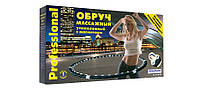 Массажный обруч с магнитами «Massaging Hoop Exerciser»!Акция