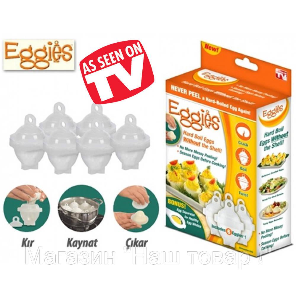 """Яйцеварка-формы для варки яиц без скорлупы Eggies!Акция - Магазин """"Наш товар !"""" в Одессе"""