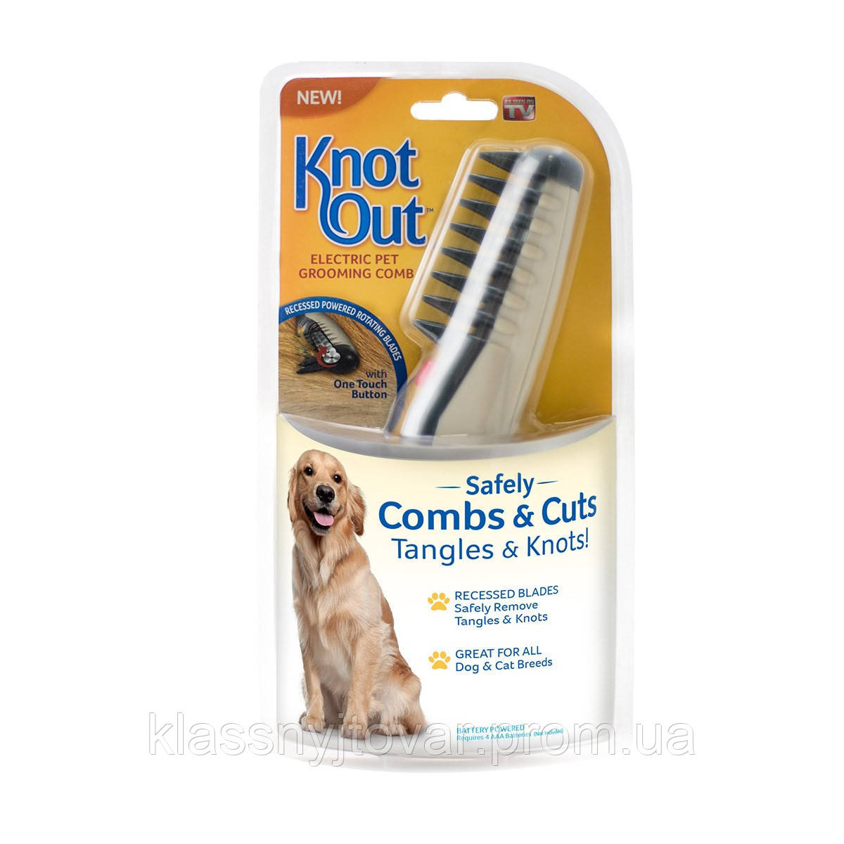 Расческа чесалка для кошек и собак Knot out!Акция