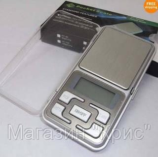 Карманные ювелирные электронные весы 0,01-200г!Акция
