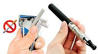Электронная сигарета EGO-CE5 + МАСЛО! Улучшенная! !Акция