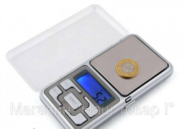 Карманные ювелирные электронные весы 0,1-500г!Акция