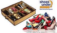 Органайзер для обуви Shoes Under на 12 пар!Акция
