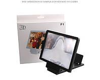 3D увеличитель экрана телефона Enlarge screen F1!