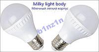 Светодиодная лампа 5W E27 Энергосберегающая!Акция