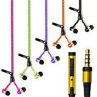 Наушники змейка гарнитура Zipper Earphones с микрофоном!