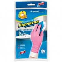 Перчатки Фрекен Бок, резиновые,размер L