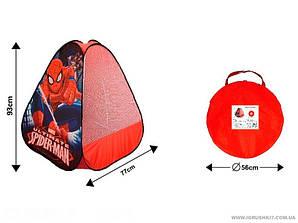 Намет дитячий ігровий Піраміда «Спайдермен» в сумці (2G2007)