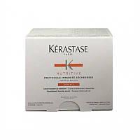 Уход Kerastase Nutritive Protocole Immunite Secheresse Soin №3 иммунитет против сухих волос 20х2 мл