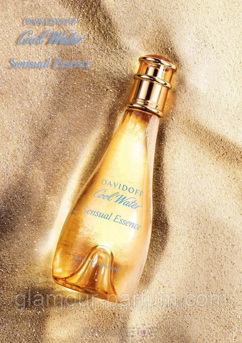 купить парфюмированная вода для женщин Davidoff Cool Water Sensual