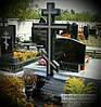 Памятник крест