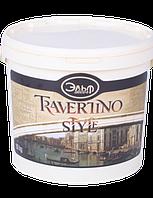 Штукатурка декоративная Travertino Veneziano (камень травертин) сухая смесь