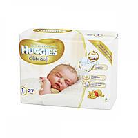Подгузники Huggies Elite Soft 1 (до 5 кг) 27 шт.