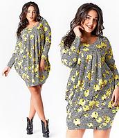 Короткое стильное серое молодежное платье большого размера.Французский трикотаж