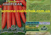 Нантская  морковь среднеспелая без серцевины с тупым коньчиком для зимнего хранения и переработки (15 г в пач)