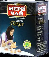 Чай Суприм Пекое от Мери Чай, 250 грамм