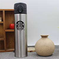 Термос Starbucks термосы для питья