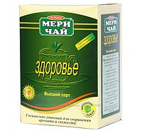Полезный чай Здоровье от Мери Чай, 250 грамм