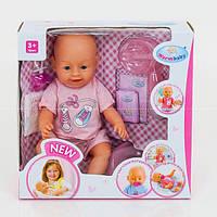 Пупс Baby Born 9 функции 8009-434