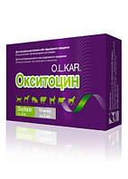 Окситоцин 10 ед. ампулы 5 мл  №10