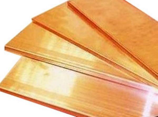 Лист латунный Л63 5х600х500 порезка доставка цена